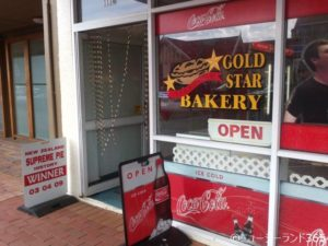 Gold Stat Bakery shop front